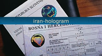 جنبه امنیتی هولوگرام