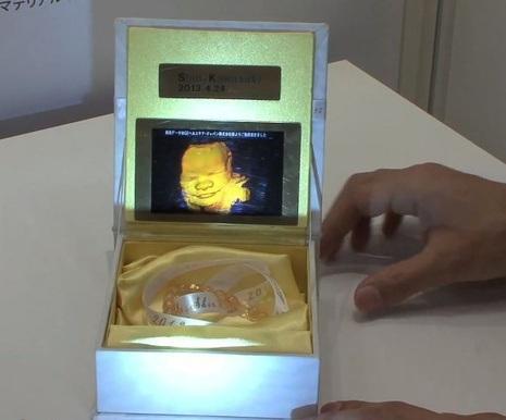 هولوگرام سه بعدی از نوزاد درون رحم