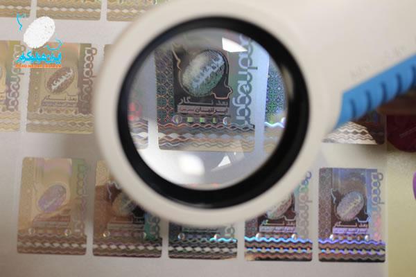 وارد کنندگان هولوگرام در ایران