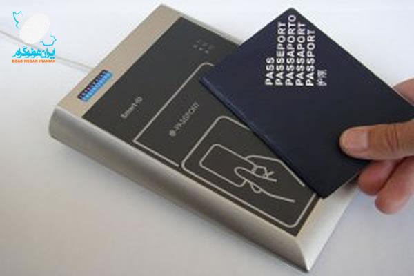 آشنایی با گذرنامه های الکترونیکی