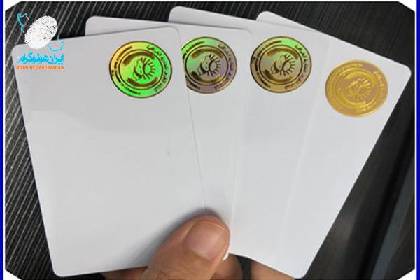 هولوگرام کارت های PVC
