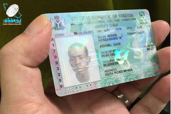 حفاظت از کارت های شناسایی با استفاده از هولوگرام